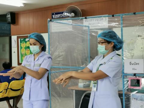 วันพยาบาลสากล
